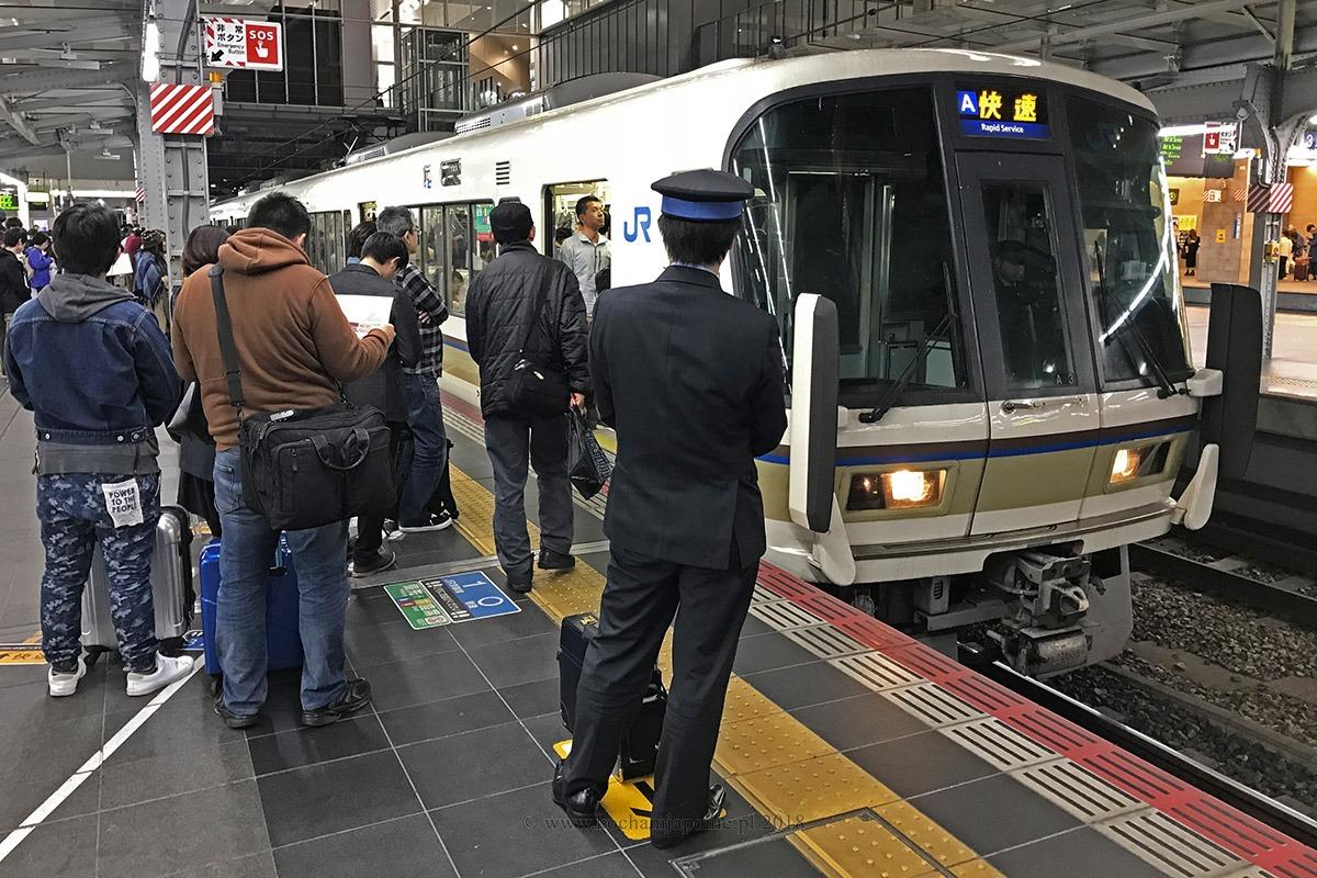 Pociąg pośpieszny linii JR