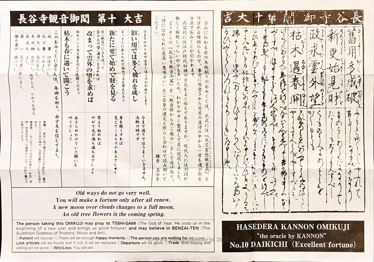 """""""Wielkie szczęście"""" ze świątyni Hasedera w Kamakurze"""