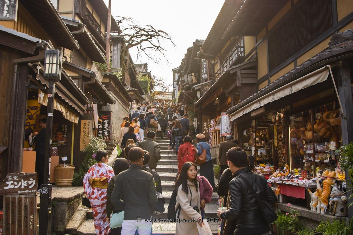 Jedna z uliczek prowadzących do Kiyomizudery