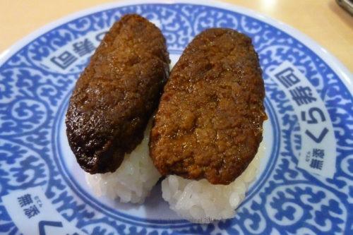 Nigiri z Hamburgerem