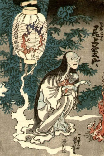 Oiwa (Utagawa Kuniyoshi)