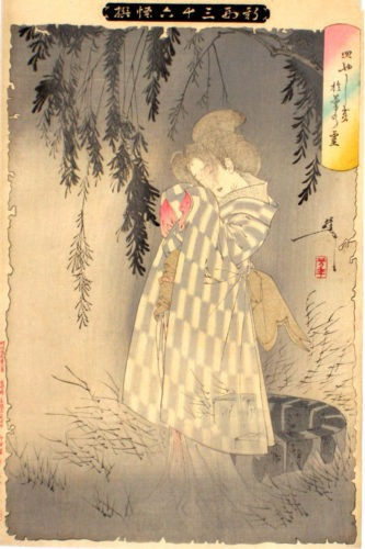 Okiku (Tsukioka Yoshitoshi)