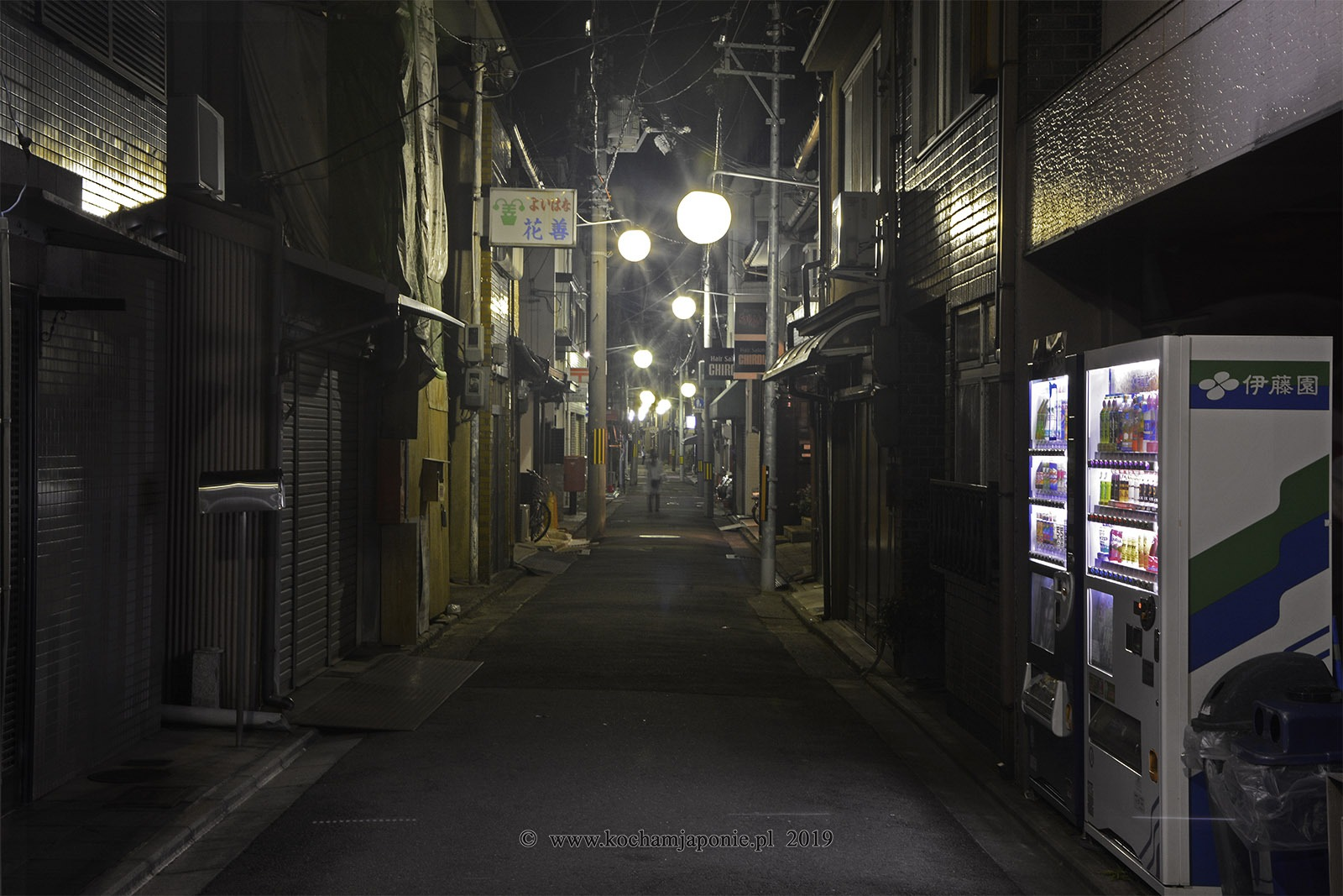 Kyoto nocą