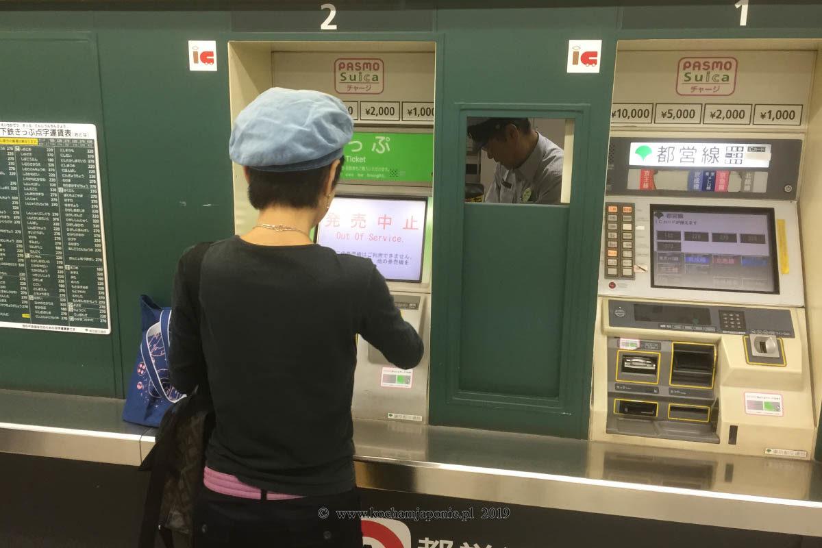 Automaty do zakupu biletów