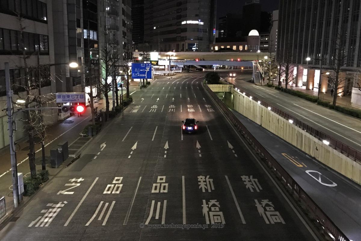 Ulice Tokyo nocą