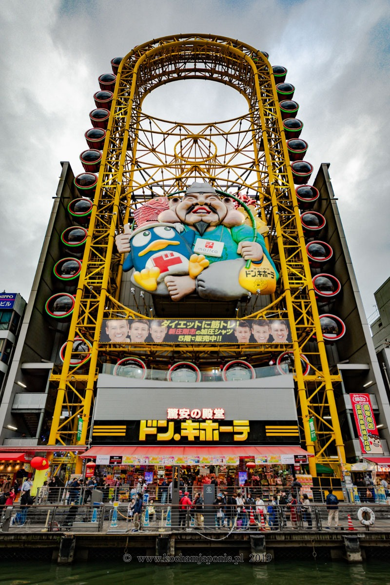 Donkihote Osaka