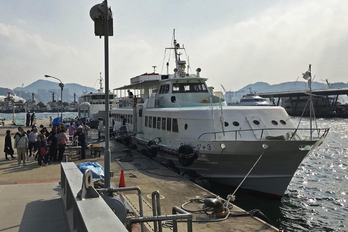 Statek na Gunkanjimę