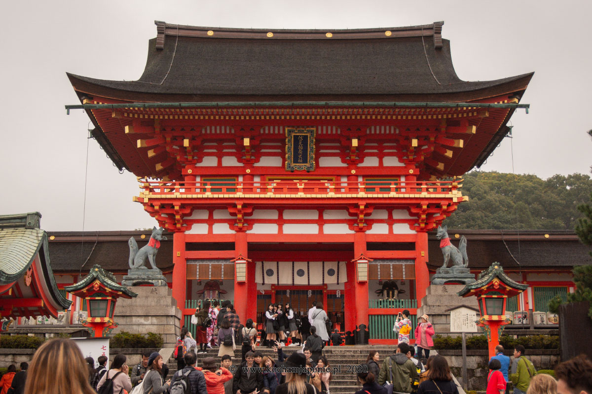 Roumon, Fushimi Inari