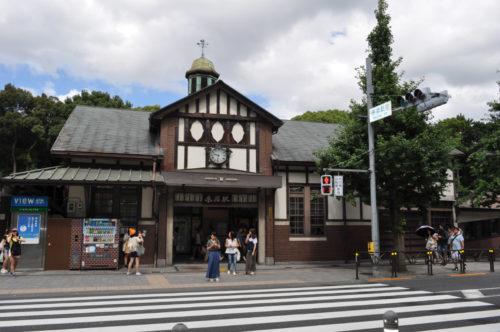 Stara stacja Harajuku
