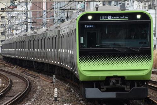 Pociąg linii Yamanote