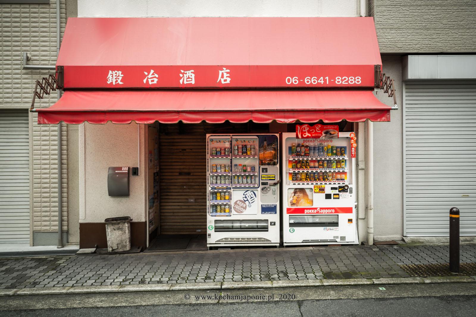 Jidouhanbaiki na ulicy Osaki