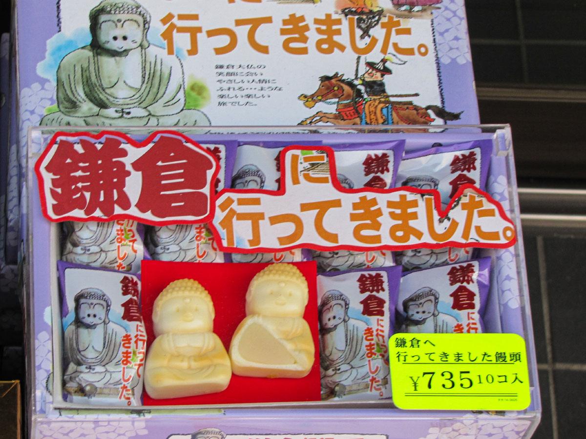 Omiyage z Kamakury