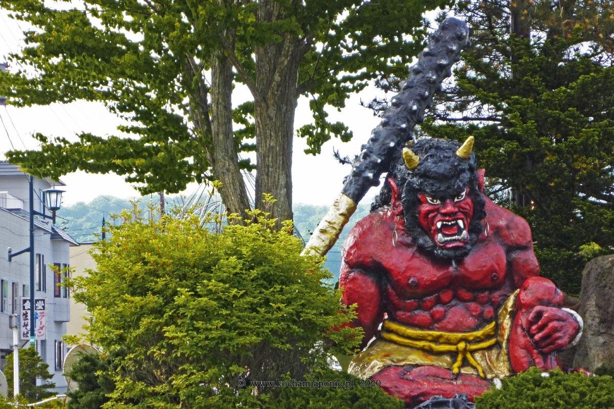 Demon Oni